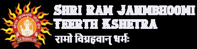 Shri Ram Janmbhoomi Teerth Kshetra