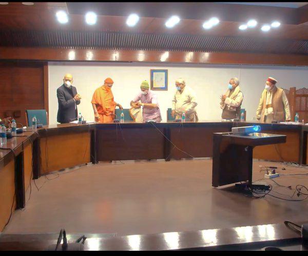 Ram Mandir Meeting 29 Dec